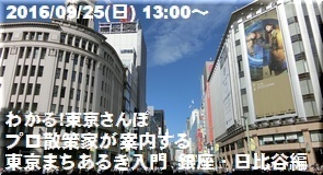 san029.jpg